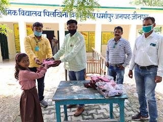 प्राथमिक विद्यालय पिलखिनी के बच्चों को बीईओ ने दिया निःशुल्क यूनिफॉर्म | #NayaSaveraNetwork