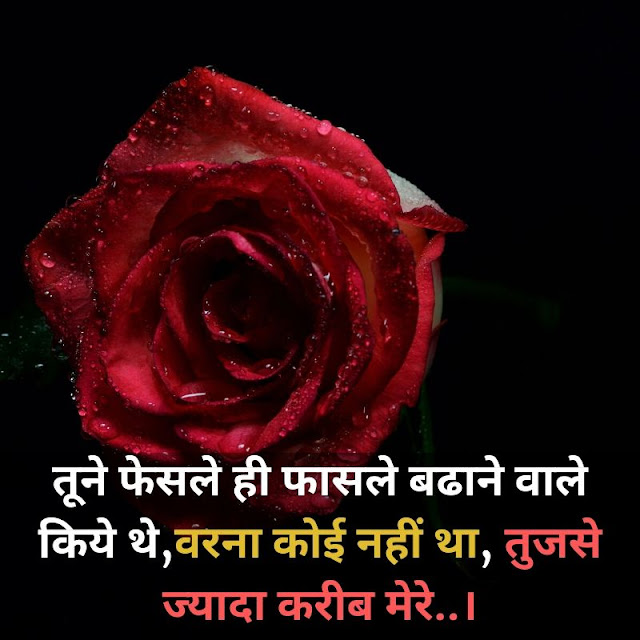 status for sad mood in hindi
