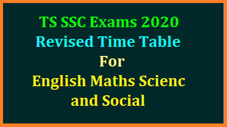Telangana Board of Secondary Education which is known as Board SSC has released revised Schedule for remained SSC Public Examinations which are postponed due to Covid19. As the High Court of Telangana, Hyderabad has permitted to conduct the 10th Class Public Examinations applying some conditions, officials have released the Schedule for English Mathematics Physical Science Bio Science and Social Studies. Students who are going to write the TS SSC Public Examinations 2020 have to go through the revised time table and prepare for the examinations accordingly, officials advised.