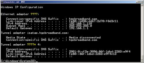 Formas de Utilizar o comando IPconfig