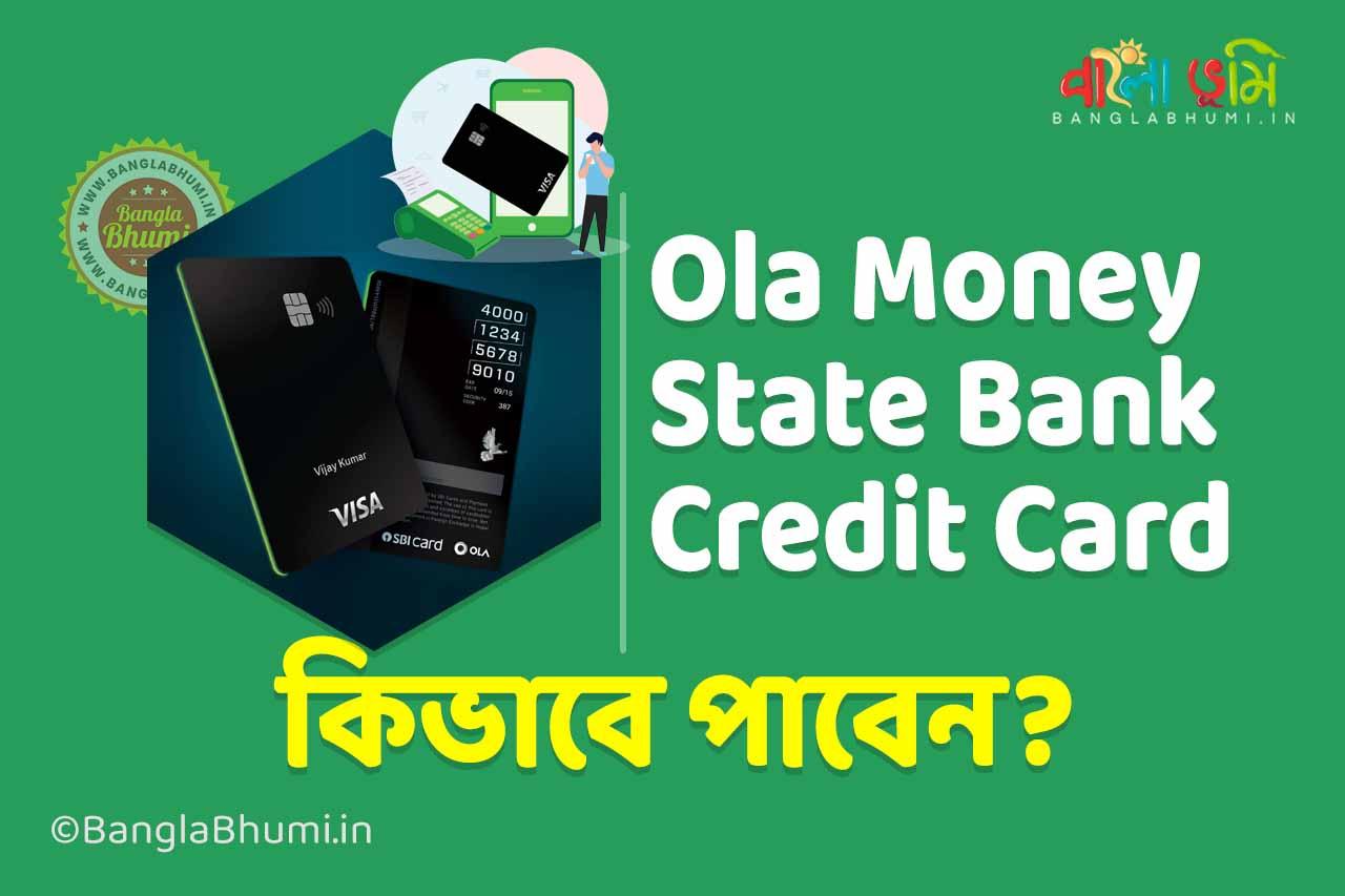 Ola Money SBI Bank Credit Card: Features, Benefits & Details