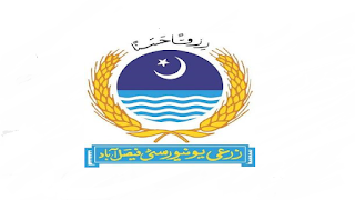 www.uaf.edu.pk Jobs 2021 UAF University of Agriculture Faisalabad Jobs 2021 in Pakistan