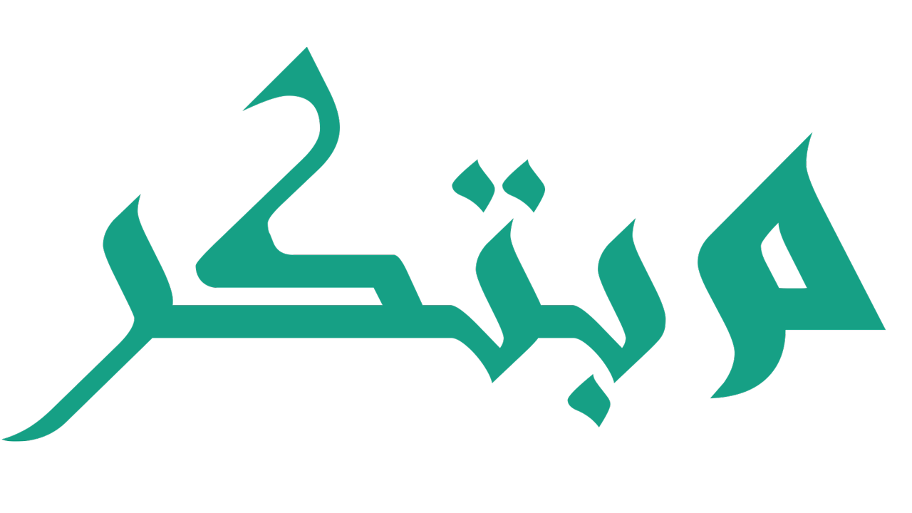 شعار مبتكر
