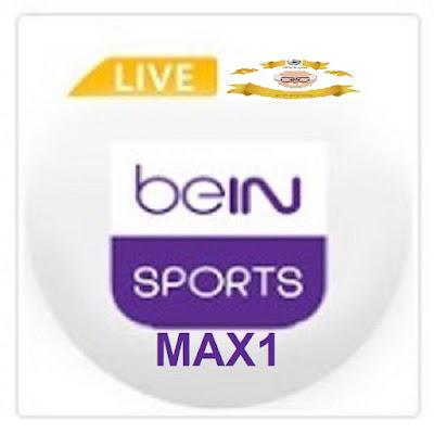 Bein Sports Max 1 |بث مباشر Broadcast live
