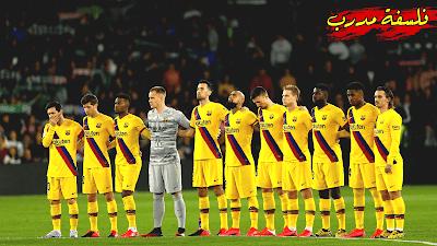 تشكيلة برشلونة2020