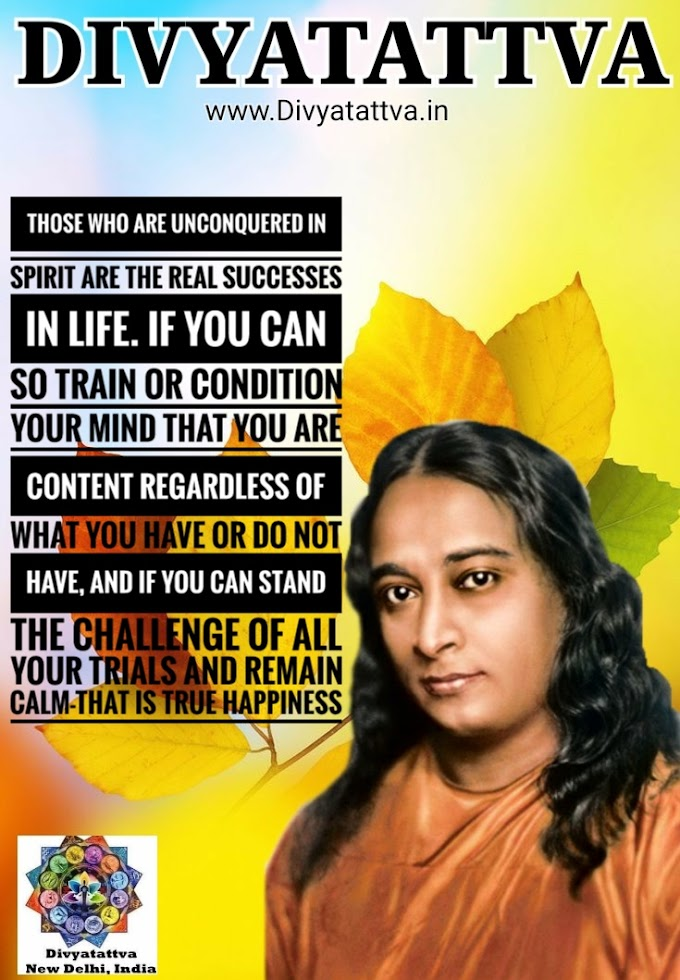 Yogananda Quotes Wisdom Message Teachings on Yoga God Spirituality Life