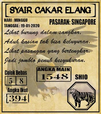 SYAIR SINGAPORE 19-01-2020