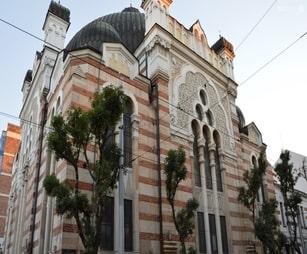 Софийская синагога