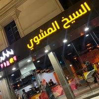 أسعار منيو ورقم وعنوان فروع مطعم السيخ المشوي Seekh Mashwy