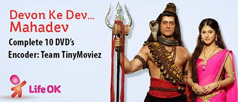 Devon ke dev mahadev dvd box set : Chakravartin ashoka