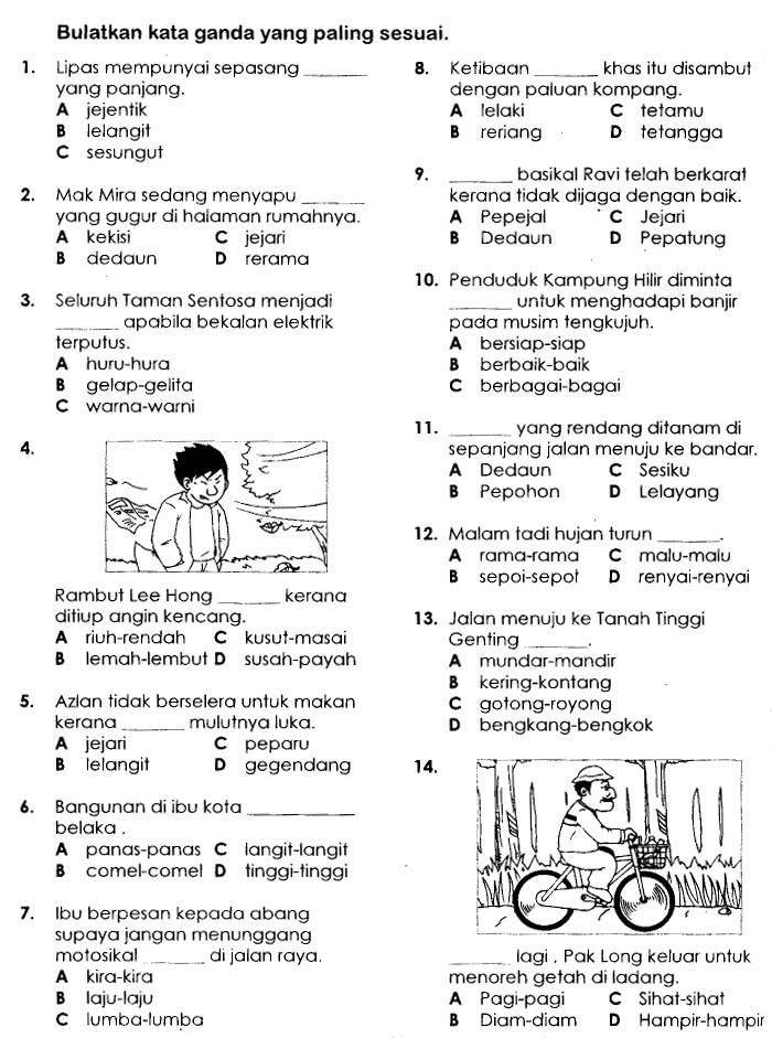 Copy Of Copy Of Bahasa Malaysia Lessons Tes Teach