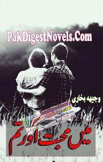 Mein Mohabbat Aur Tum (Complete Novel) By Wajeeha Bukhari Pdf Free Download