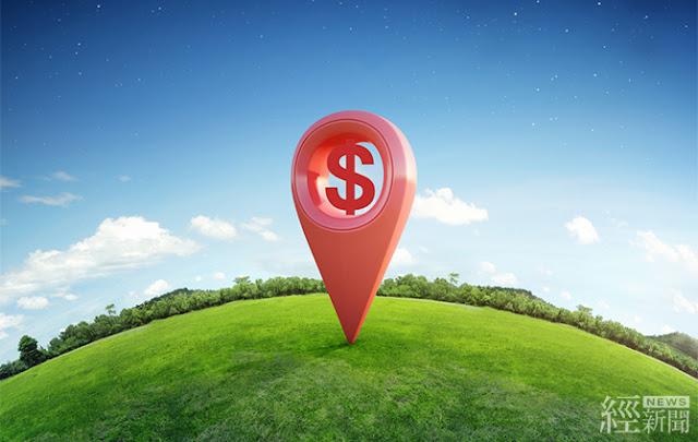 境外資金匯回上路 投資產業稅款減50%