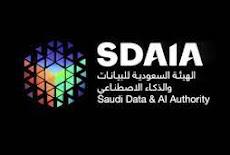 هيئة البيانات والذكاء الاصطناعي (سدايا) تعلن عن توفر فرص وظيفية شاغرة لحملة الدبلوم فما فوق