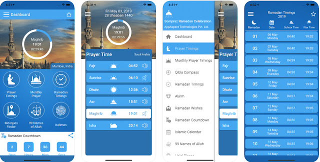 تطبيق Ramadan Times 2020