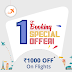 Register and Get Discount on Booking First Flight