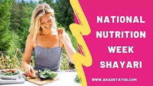 National Nutrition Week Quotes In Hindi | National Nutrition Week Hindi Slogan