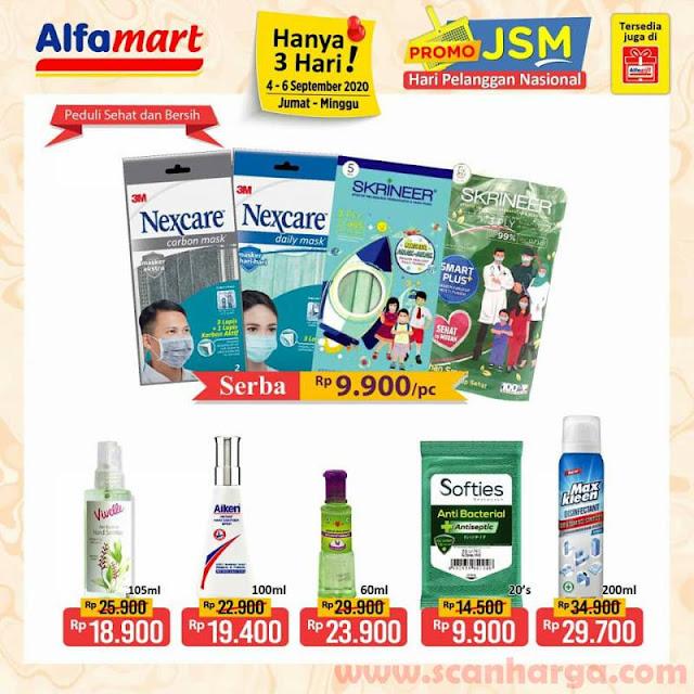 ALFAMART Promo JSM Spesial HARPELNAS - Hari Pelanggan Nasional 4 - 6 September 2020 5