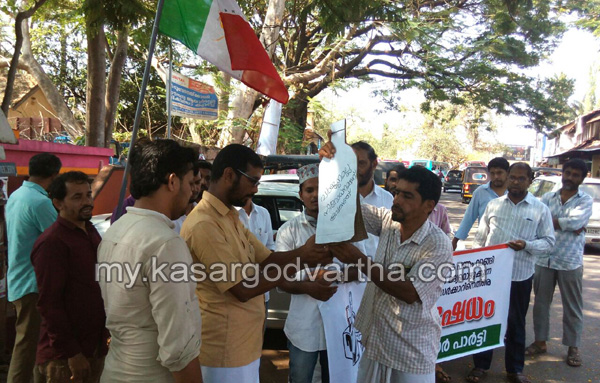 News, Kerala, Protested, Liquor; Welfare Party Protested