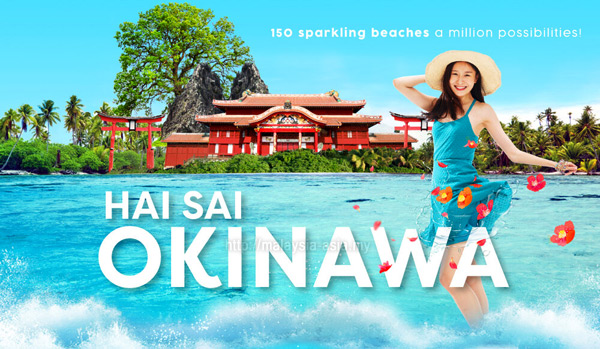 Okinawa Flights AirAsia