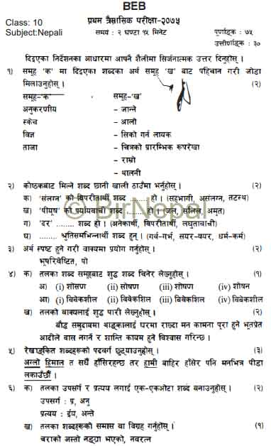Questions of 1st Term - Class 10 - Gov  of Nepal - BirNepal