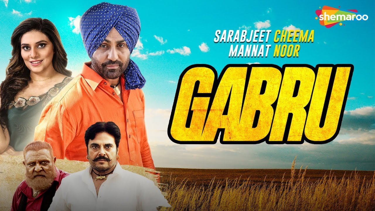 Gabru  Sarbjit Cheema & Mannat Noor  new song