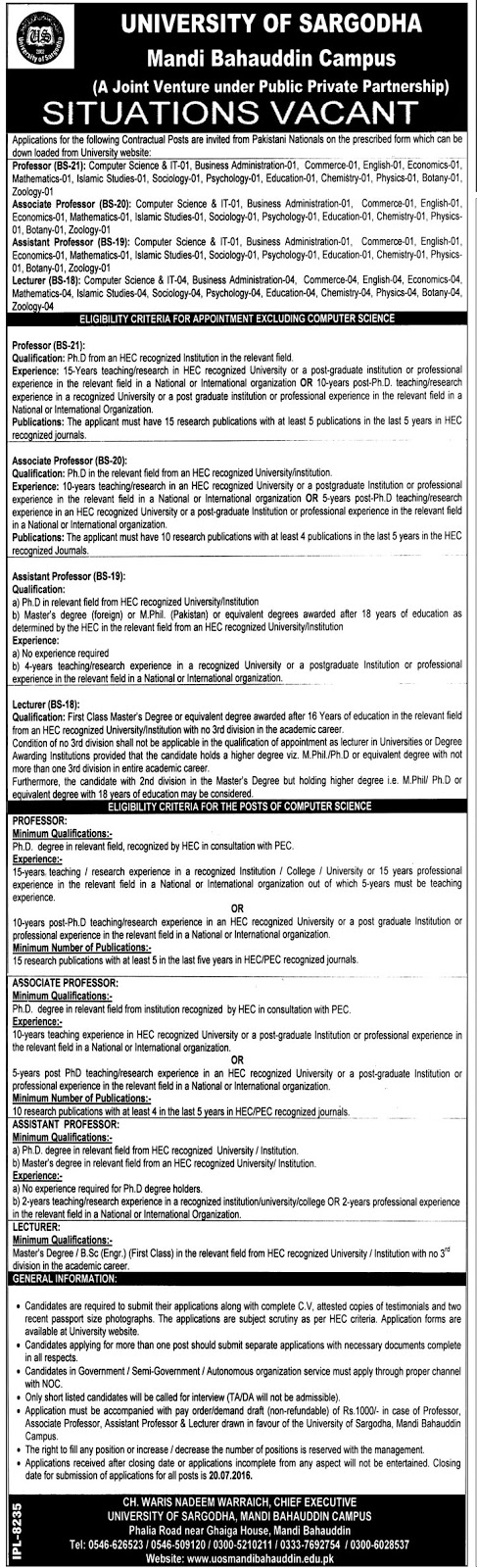 Teachers Jobs in UOS 2016 Mandi Bahauddin Campus