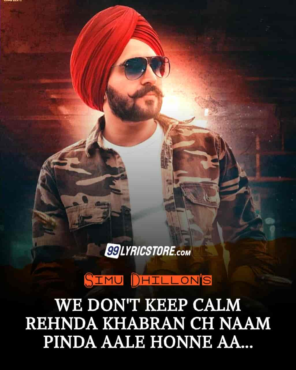 We Don't Keep Calm Lyrics sung by Simu Dhillon