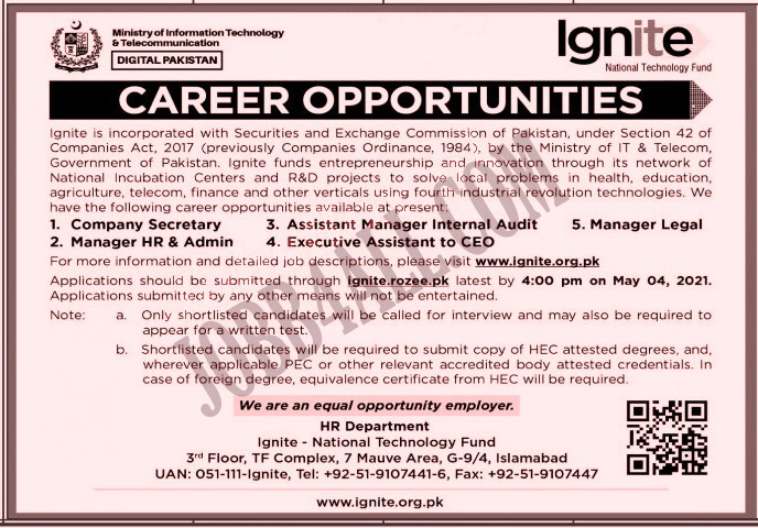 Latest Funds Jobs 2021 Ignite National Technology in Pakistan