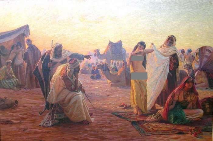 हजरत मुहम्मद की बीबी जुवैरियाह