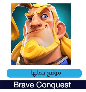 تحميل لعبة الآنمي القتالية Brave Conquest للأندرويد مجاناً