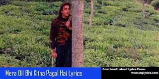Mera Dil Bhi Kitna Pagal Hai Song Lyrics – Saajan