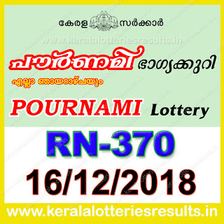 "keralalotteriesresults.in, ""kerala lottery result 16 12 2018 pournami RN 370"" 16th December 2018 Result, kerala lottery, kl result, yesterday lottery results, lotteries results, keralalotteries, kerala lottery, keralalotteryresult, kerala lottery result, kerala lottery result live, kerala lottery today, kerala lottery result today, kerala lottery results today, today kerala lottery result, 16 12 2018, 16.12.2018, kerala lottery result 16-12-2018, pournami lottery results, kerala lottery result today pournami, pournami lottery result, kerala lottery result pournami today, kerala lottery pournami today result, pournami kerala lottery result, pournami lottery RN 370 results 16-12-2018, pournami lottery RN 370, live pournami lottery RN-370, pournami lottery, 16/12/2018 kerala lottery today result pournami, pournami lottery RN-370 16/12/2018, today pournami lottery result, pournami lottery today result, pournami lottery results today, today kerala lottery result pournami, kerala lottery results today pournami, pournami lottery today, today lottery result pournami, pournami lottery result today, kerala lottery result live, kerala lottery bumper result, kerala lottery result yesterday, kerala lottery result today, kerala online lottery results, kerala lottery draw, kerala lottery results, kerala state lottery today, kerala lottare, kerala lottery result, lottery today, kerala lottery today draw result"