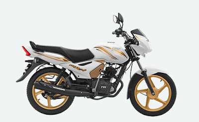 TVS Star City Plus White gold edition