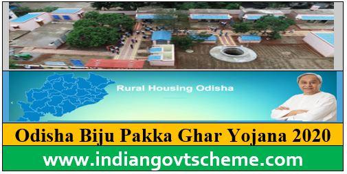 Odisha Biju Pakka Ghar Yojana