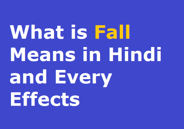 What is Fall Means in Hindi and Every Effects - फॉल का हिन्दी अर्थ समझे