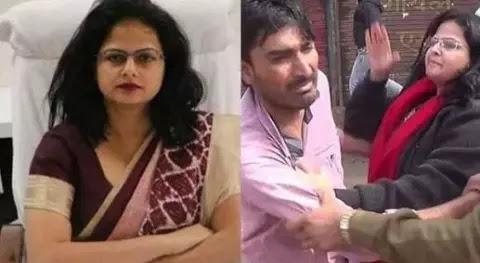बीजेपी को बड़ा झटका, महिला कलेक्टर पर आपत्तिजनक टिप्पणी करने पर दिग्गज नेता गिरफ्तार