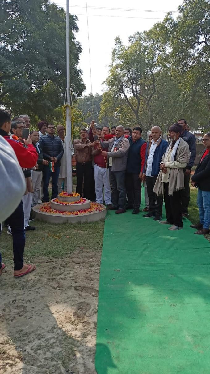 सिंघोला गांव की तरफ से डी डी ए पार्क में ध्वजारोहण कर गणतंत्र दिवस मनाया