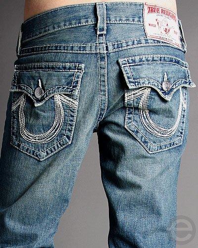 Cheap fashion clothing for men