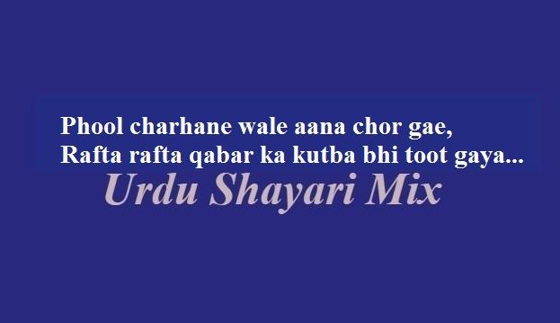 Phool charhane | Sad poetry | Urdu shayari