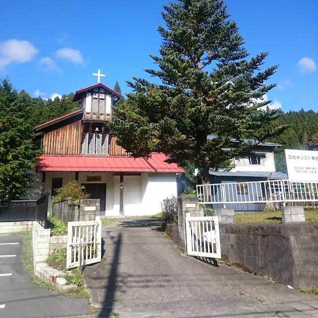 清滝 日光キリスト教会