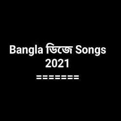 Bangla Dj song 2021
