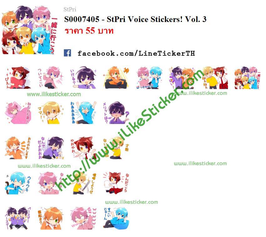 StPri Voice Stickers! Vol. 3