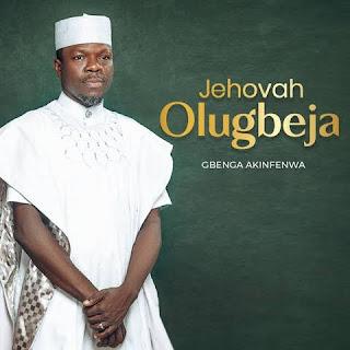 LYRICS: Gbenga Akinfenwa - I Remember