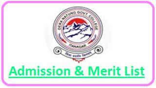 DNGC Merit List