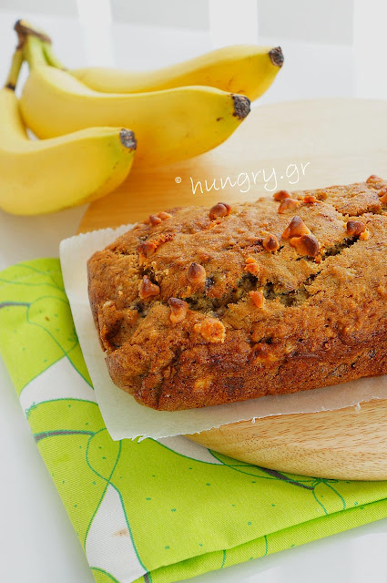 Caramel Chips Banana Bread