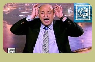 برنامج القاهرة اليوم 29-5-2016 عمرو أديب