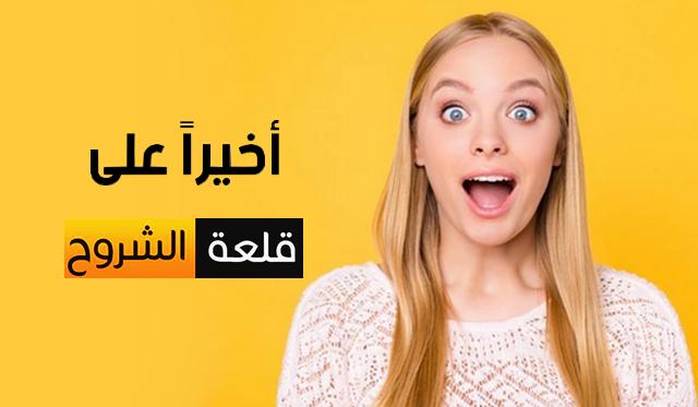 أفضل خدمات لتسهيل عملية شراء من الانترنت في المغرب