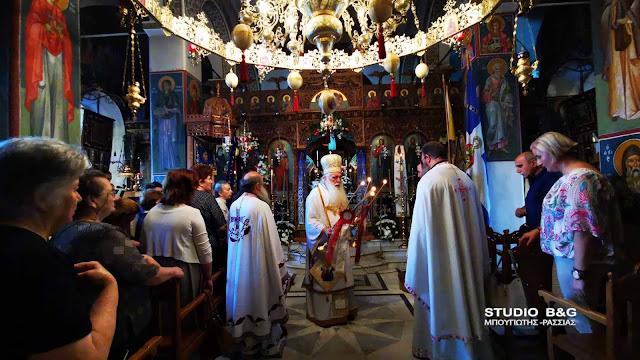 Αρχιερατική Θεία Λειτουργία για τον Άγιο Παντελεήμονα στις Μυκήνες