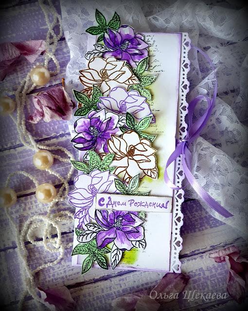 конверт, подарочный, цветы, сиреневый, дляденег
